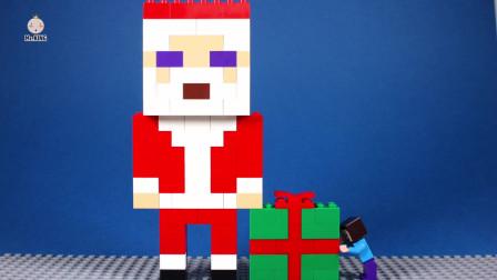 我的世界动画-乐高圣诞老人-MrKING TV