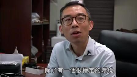 香港人的不幸生活:香港医生掷100万欧元投资移民爱尔兰