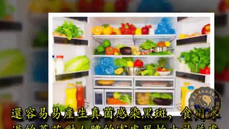 「10大食物」进冰箱成〝毒物〞致癌「自由基」竟全被家人吞下肚! 多吃一口,癌症风险提高2倍!