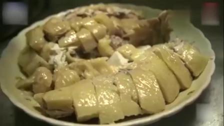 广东白切鸡做法, 这鸡肉是我吃过最香的, 一辈子都忘不了!