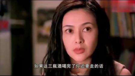 关之琳和刘德华的这场戏,太经典了,网友直呼必须得看 !