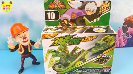 爆裂飞车丛林潜伏者拆箱试玩!光头强分享夺晶变形玩具