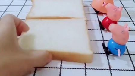 给小猪一家发了面包,还有山楂条,可乔治的是番茄酱哦