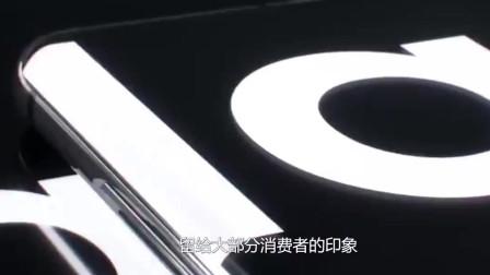 三星为什么在中国销量越来越低?网友:主要区别对待中国消费者