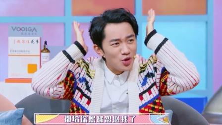 花花万物:王祖蓝喜欢过的女明星,一页纸都写不下,李亚男发飙了