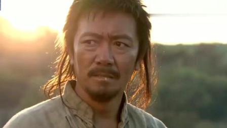 闯关东:大金粒带金逃走,怎料被朱开山拦截,孩子我这是救你