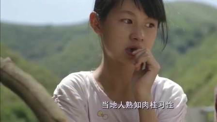 广东风味:肉桂成了必备的年货,为保新鲜全家帮忙干活