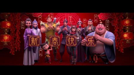 国漫电影《姜子牙》预告片~强迫症晚期、哈哈、搞笑!国漫的巅峰、多多支持国漫