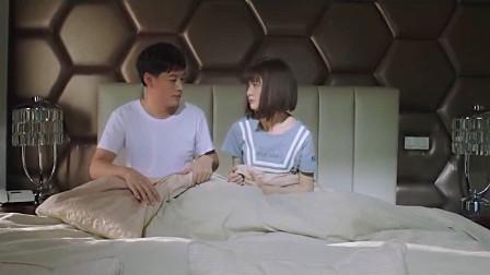 看完心动的影片,小伙收到的女机器人太过完美,连老婆都不需要了