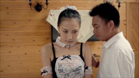 这部电影满足了男人的幻想,乡下女孩进城做保姆,却被男主人占有