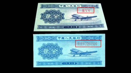 """提个醒:找到2分纸币要区分好,有这个""""特征""""的涨了上万倍!"""