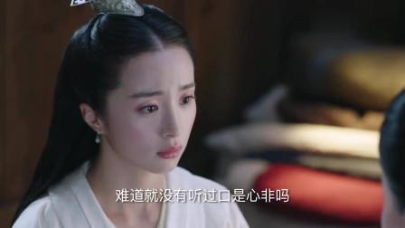 伽罗以为宇文邕只拿她当朋友嫂子道出真相才明白他对自己用情至深