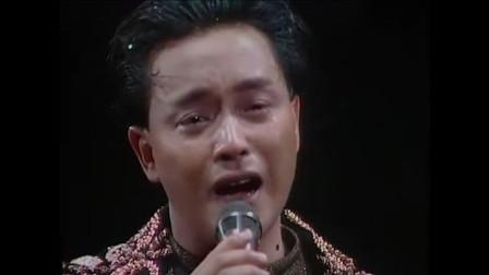 张国荣当年现场演唱《风继续吹》,情难自已热泪盈眶,台下观众纷纷泪奔