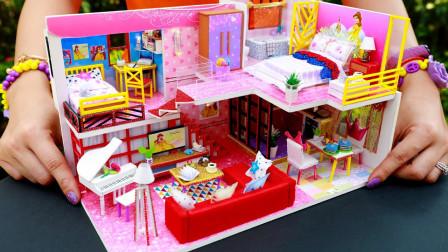 DIY制作粉色钢琴玩具屋