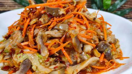 白菜教你新吃法,不用炒不用蒸,香辣下饭,比吃肉还解馋!