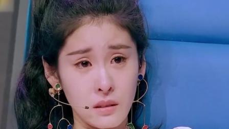 13岁小女孩到底唱给父亲一首什么歌,感动全场,导师张碧晨哭红双眼