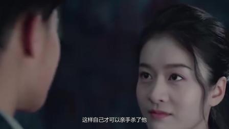 《热血少年》大结局:吴乾乘风,坏秦麒麟计划,和红衣甜蜜大婚