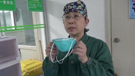 央视独家!记者7层防护探访武汉金银潭医院隔离病房