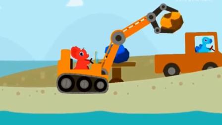 汽车卡通 小恐龙开挖掘机翻斗车轮船清理海滩公园