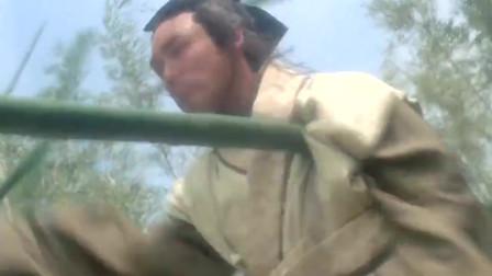 被竹子刺伤,其实比剑伤更难受