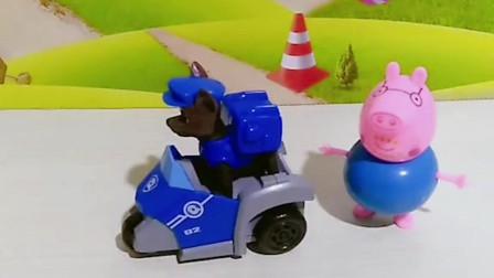 猪爸爸把汪汪队的车子开走了,汪汪队小狗向猪爸爸要了回来,小朋友别人的东西是不能要的知道吗?