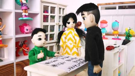 木瓜想要玩具,答对题就可以免费带走,还有哪些千什么万什么的成语呢