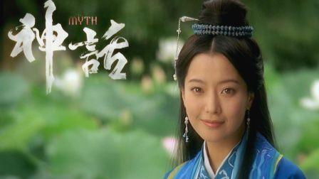1080P重剪电影神话原声带 美丽的神话ⅠⅡ 成龙金喜善 孙楠韩红