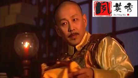 康熙王朝:宝日龙梅要成父皇的妃子了,大阿哥面露难色!