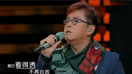 谭咏麟演唱《沉默是金》张国荣绝唱版,一连听了十几遍,满满感动