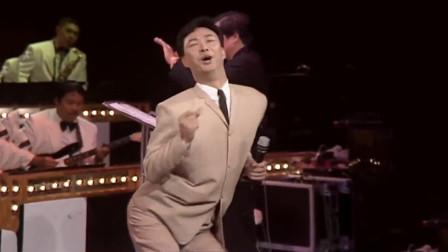 费玉清魔性翻唱《爱情买卖》,开口太惊艳,妖娆舞姿是来搞笑的?