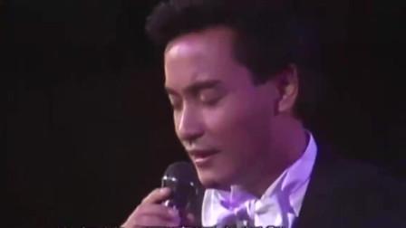 张国荣深情演唱《当年情》,不管过多久,听到他的歌声仍会感动