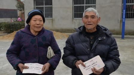 60岁以上的老人有福了!农村新增5类养老补贴,晚年生活有保障了