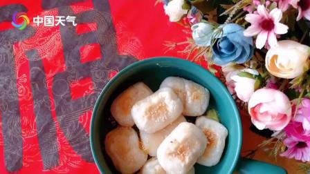 一口爆浆的流心芝士年糕 让春节的味道更甜更暖