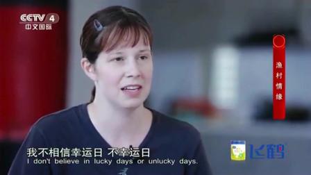 老外在中国:美国洋媳妇结婚三年一直没办婚礼,女婿说出原因,外国丈母娘生气