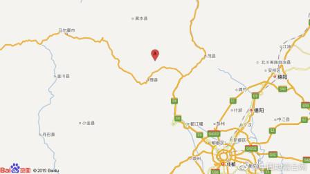 四川阿坝州理县发生4.5级地震 震源深度13千米