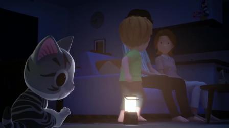 甜甜私房猫:影子的游戏,真的好好玩啊