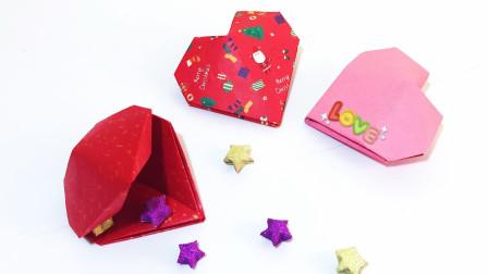 折纸教程:简单漂亮的立体爱心折纸,竟然还是个小盒子