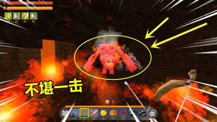 迷你世界:表妹终于报仇了!神剑加神弓,一秒让熔岩巨兽见阎王!游戏真好玩