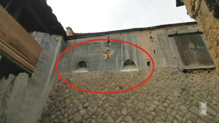 福建山区发现一座清朝古宅,墙上留下两个怪异洞口,到底用来干嘛
