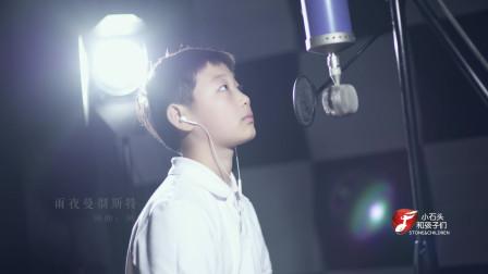 小男孩用歌声掌握摇滚精髓,他唱的《雨夜曼切斯特》很有时代感!