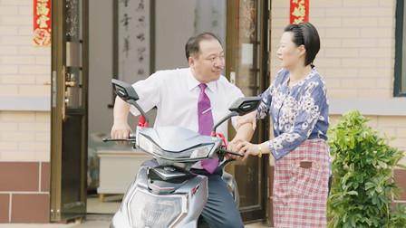 乡村爱情12:谢广坤夫妇遇上《你的名字》,欢喜冤家超爆笑