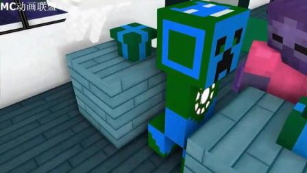 我的世界动画-怪物学院-神奇礼物-johanzcraft