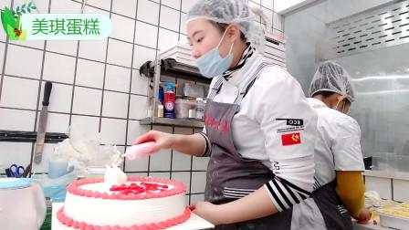 美女给妈妈定制这款过寿蛋糕,让半小时做完带走,美琪努力吧!