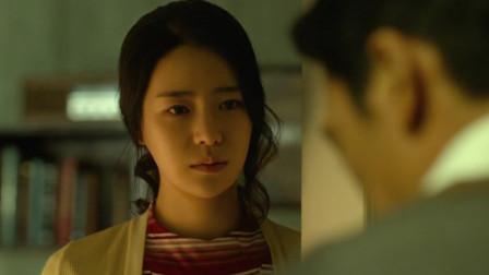 我不愿意说出真相,是因为我爱你!韩国悬疑爱情电影《中毒》