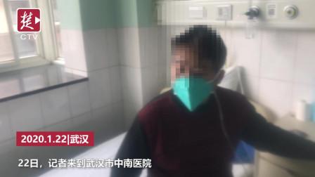 """武汉一位新型冠状病毒肺炎重症患者即将出院,""""是家人和医生给了我勇气"""""""