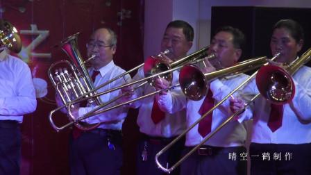 管弦乐合奏: 《我不想说再见》《共筑中国梦》演出团队天使之家艺术团王绍君等