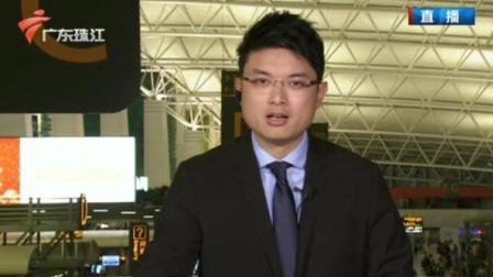 珠江新闻眼 2020 广州白云机场航班情况