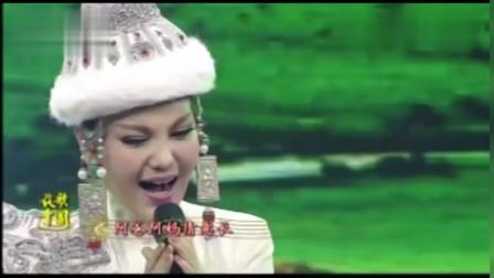 乌兰图雅一改往日唱腔,深情演唱这首《送亲歌》太感人,催人泪下