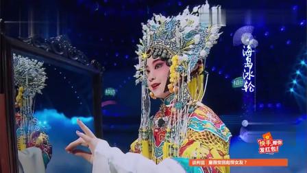 杨钰莹惊艳献唱《再遇梨花颂 》一开口就醉了,唱得好,扮相美