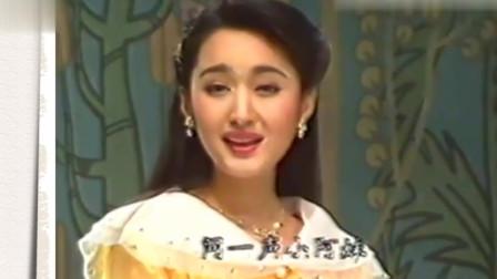 杨钰莹演唱《风含情水含笑》含情脉脉,温婉柔情,动人心扉